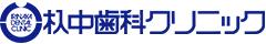 杁中歯科クリック(いりなか歯科 名古屋市昭和区)歯医者